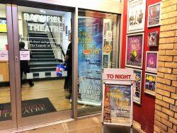 theatre opening doors
